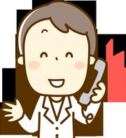 ご興味を持った方は、訪問医療マッサージ岐阜ひだまり治療院に一度ご連絡下さい。